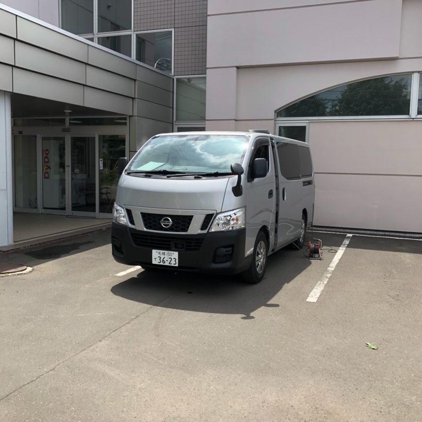 札幌市北区のペット火葬場に駐車しているペット火葬車